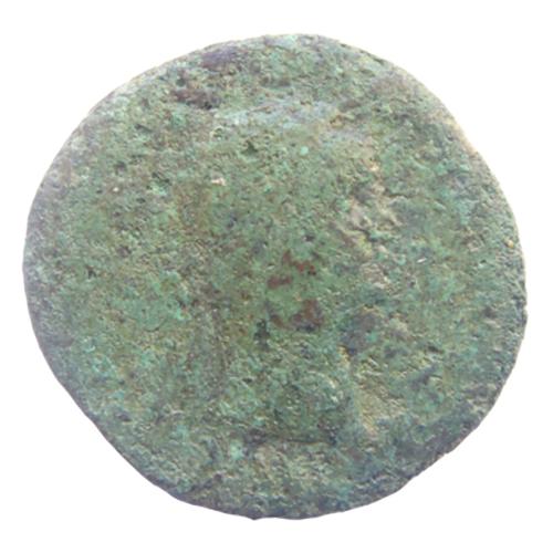 Moeda (Sestertius)